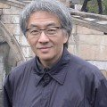Robert Wong, PhD — State University of New York