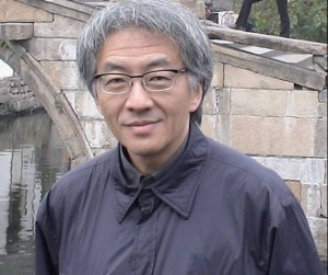 Robert Wong, PhD